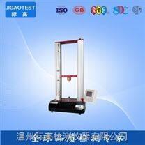 拉链强力测试仪/温州际高品质保障