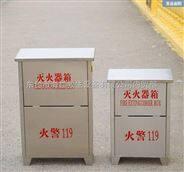 定制不锈钢消防栓箱 消防栓箱厂家