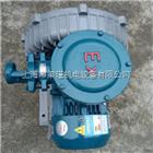 EX-G-5工业设备专用耐高温防爆高压风机现货