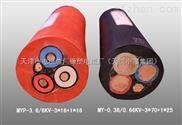 MYPT礦用電纜型號MYPT3*50+3*16/3礦井屏蔽電纜