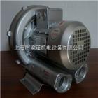 2QB610-SAH16养殖池的氧气補给专用高压鼓风机