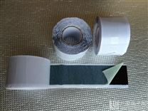 厂家销售-铝箔单面丁基防水胶带