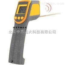 矿用红外测温仪 型号:BL50-CWH760库号:M355932