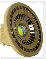 化工厂隔爆型LED防爆灯150W大功率LED防爆泛光灯150W防爆灯具厂家
