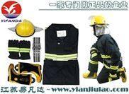 02款消防员灭火防护服,消防*服5件套