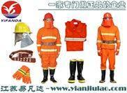 97式消防*服,消防员防火灭火服5件套