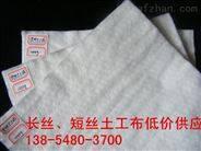 欢迎光临、北京土工布股份有限公司>欢迎您