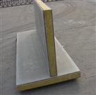 夹芯岩棉板