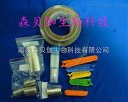 透析袋(截留分子量6000-8000,压平宽度50mm,直径32mm)价格