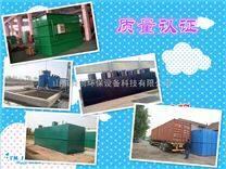 厂家直供 工业污水处理设备质量保证