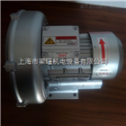 2QB510-SAA211.5KW涡流高压鼓风机