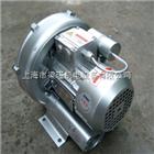 2QB710-SAH06吸油菜籽机械专用高压风机现货