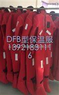 尼龍面料DBF浸水救生保溫服