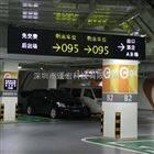 JH-CWYD01地下停车场车位引导