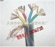 VV銅芯塑力電纜YJV銅芯塑力電纜