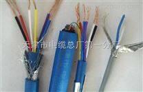 天联牌 ZRC-RVSPVP 阻燃双屏双绞屏蔽电缆 全国送货