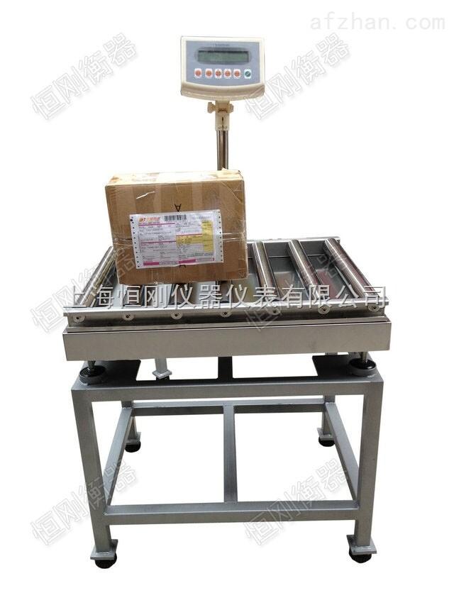 60公斤滚筒电子秤带报警功能