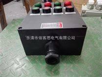 济南BZC8050-A4D4G全塑防爆防腐操作柱挂式安装