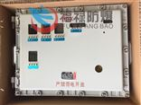 BEP56-5/32K100隔爆型防爆照明动力配电箱