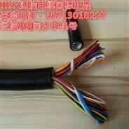 200*2*0.5市话电缆 HYA电话线
