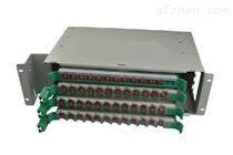 48口ODF光纖配線架