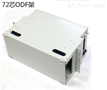 72口ODF光纖配線架