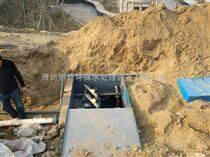 乌鲁木齐一体化地埋式污水处理设备