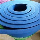 硬质橡塑保温板用途