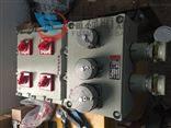 BXX51-4/20K50防爆检修配电箱