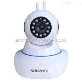 SA-D5211WFG无线WIFI摄像机高清200万像素