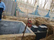 贵州制药厂污水处理工艺