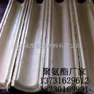 聚氨酯防火瓦壳,管道保温聚氨酯管,货到付款
