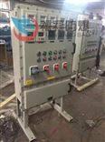 加热锅炉防爆控制柜,锅炉加热防爆恒温柜