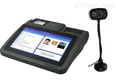金融税务机构适用的研腾YT-FK200智能访客验证一体机