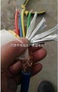 矿用信号电缆MHYVRP监测信号线