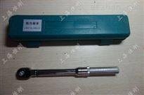 1-5N.m铁路使用的可调式预置扭力扳手牌子