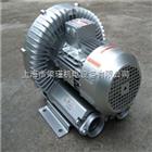 2QB810-SAH172QB810-S5.5KW高压风机,双段式高压气泵