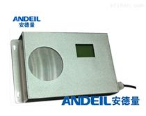 面粉厂防爆粉尘颗粒物检测仪原理