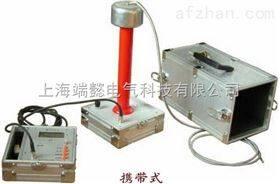 数字高压分压器SGB-100kV