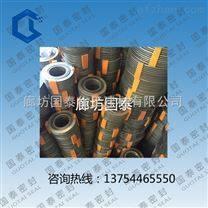带内环型缠绕垫片b0222