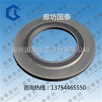 内外环金属缠绕垫片 SH3407-1996石墨金属垫