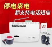GSM断电报警器 机房来电报警器 220V、380V停电报警器 电话+短信通知报警