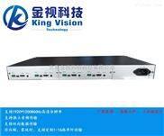 4路HDMI数字光端机