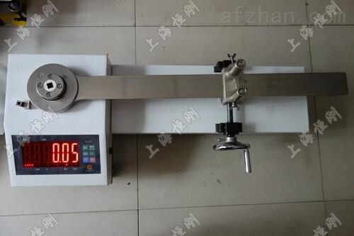 扭力扳手测量仪/扭力扳手测量仪规格型号