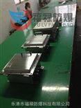 BJX-24/12BJX-24/12不锈钢防爆接线箱