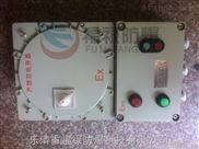 进水阀防爆电磁液位控制器BQC-10A