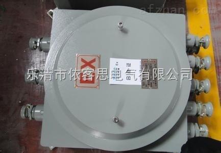 exdiict6,iic防爆接线箱,铝合金防爆接线箱