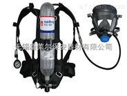 消防空氣呼吸器