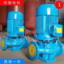 防爆管道油泵 YG立式单级油泵