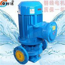 YG管道泵 油库循环管道油泵 YG立式单级铜叶轮油泵